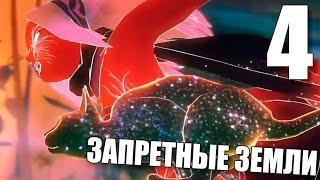 Gravity Rush 2 Прохождение на русском #4 ► БОСС С ТЕНТАКЛЯМИ