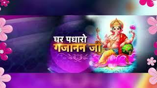 🌹🎉🌹Happy Ganesh Chaturthi 2018🌹🎉🌹