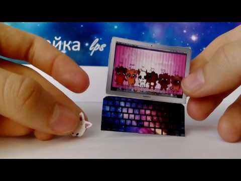 видео: Мастер класс как сделать компьютер 💻 для lps