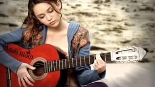 أغنية أمازيغية أفافا إينوفا
