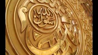 Tecknen på att Domedagen nalkas - 2/6 - Islam - AICP