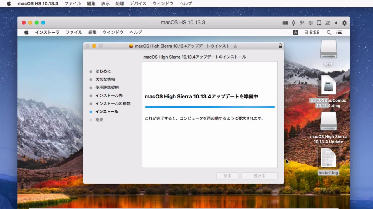 macOS 10 13 High Sierra APFS encrypt password remain in macOS 10 13 4 log