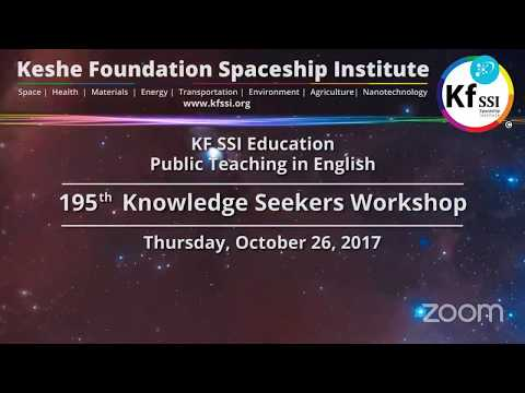195th Knowledge Seekers Workshop - Thursday, October 26, 2017