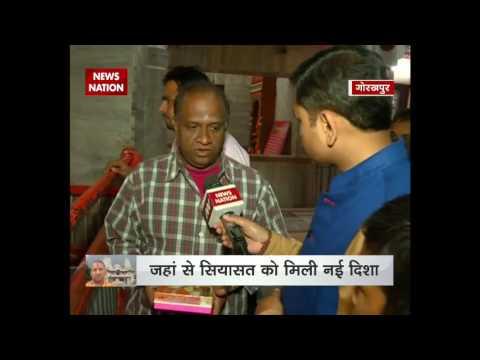 Tale of Uttar Pradesh Chief Minister Yogi Adityanath's math