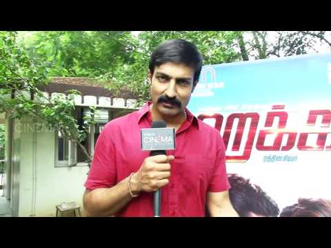 Harish Uthaman Actor Talks About Rekka Movie Experience | TOC