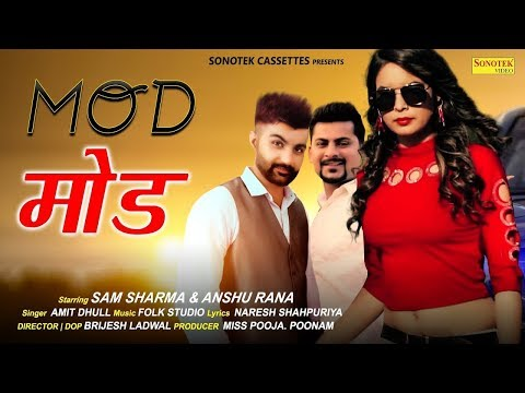 dagabaaz-new-most-popular-haryanvi-song-2019-full-dj-remix-song-noida-dj-studio