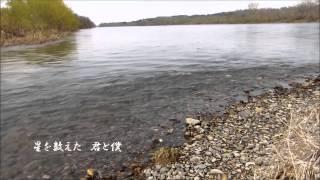 Kitakami River 北上夜曲