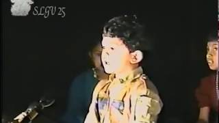 sid-sriram-first-performance-in-childhood