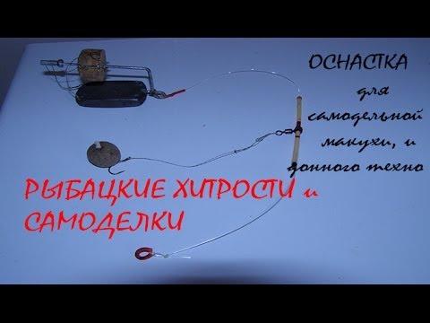 донный технопланктон