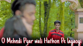 O Mehndi Pyar Wali Hathon Pe Lagaogi | Dil Tod Ke Hasti Ho Mera | Ft. Jeet | Anupam | Besharam Boyz