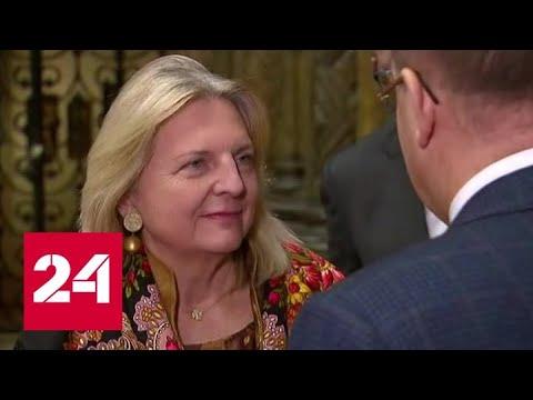 Экс-министр иностранных дел Австрии Кнайсль вспомнила о своем танце с Путиным