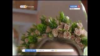 видео Легкая и женственная прическа с плетением косы из жгутов » 101 Прическа