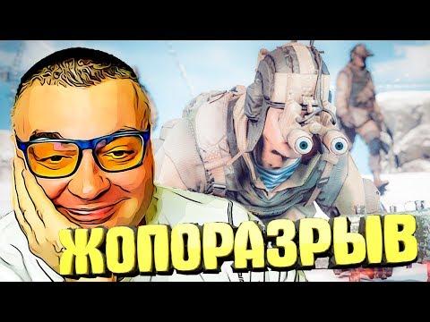 БАГИ и ЛАГИ Warface ☛ ЖОПОРАЗРЫВ thumbnail