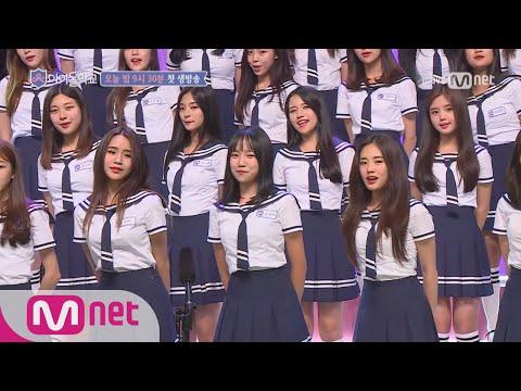 Idol School [직캠]나띠,박지원,스노우베이비,윤지우,이나경,조유리@'예쁘니까' 합창ver. 170713 EP.1