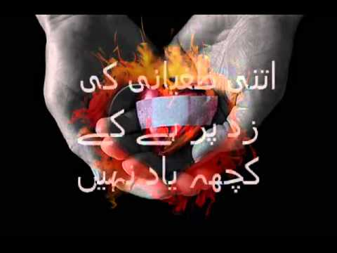 Heart touching Sad Urdu Poetry ♥`· ¸¸ ·´♥TuM To Bus AiK DuKh PoChtey Ho♥`· ¸¸ ·´♥   YouTube