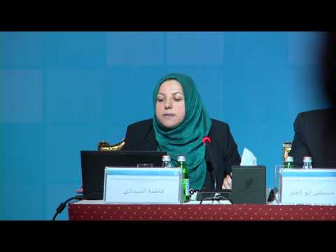 GCC Relations with Iran: Limits to Cooperation... - The GCC Countries: Politics and Economics conf.
