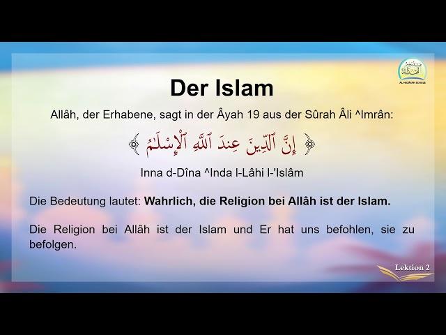 Die islamische Bildung - Band 3 - Lektion 2 auf Deutsch - Der Islam
