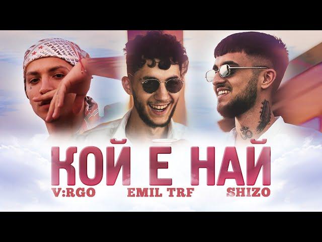EMIL TRF, V:RGO, SHIZO - Koi E Nai 🌅 (Official Video)