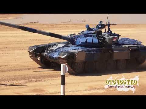 Танковый биатлон 2018 10 заезд Беларусь Сирия Таджикистан