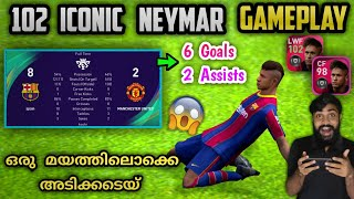 102 Rated Iconic NEYMAR JR Totally Smashed The Opponent In Online Match | Scoring Double Hat-Trick
