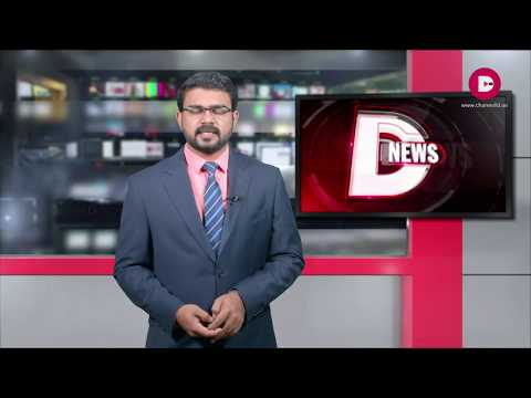 NEW FERRY SERVICE IN DUBAI | RTA and Emaar | D NEWS | Channel'D