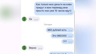 Проверка группы по продажи аккаунтов р валюты на jetmine!Обманули!?