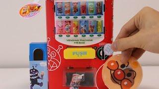 Anpanman Juice Vending Machine Paper Craft ~ アンパンマン おもちゃ ジュースはんばいき めばえ