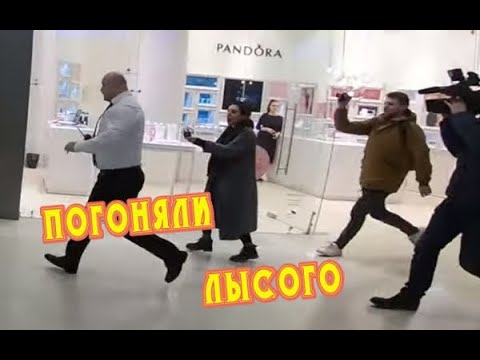СтопЧОП ▌Погоняли лысого в ТРЦ 💪💪💪