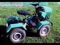 Поделки - Самодельный трактор 4х4 из Крапивино