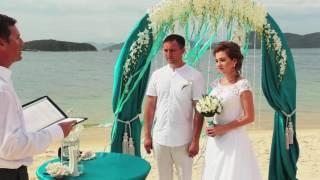Свадьба во Вьетнаме Олега и Лидии