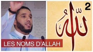 Download 2-EXPLICATION DU NOM: ALLAH.