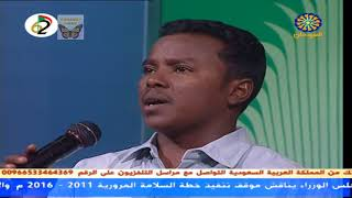 عبده شرف - طيبة - تسجيل قديم 2006م