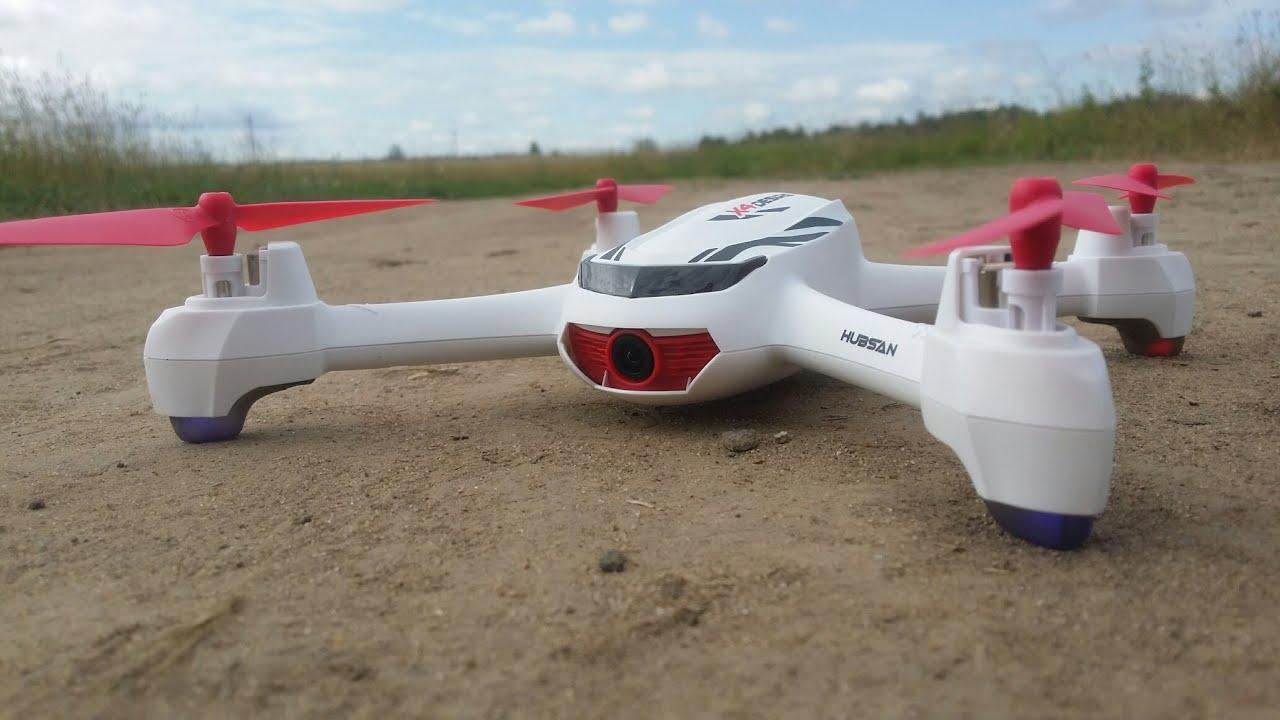Квадрокоптер walkera scout x4 (carbon) gsc 2 (с камерой ilook+). Вы можете купить большой квадрокоптер в нашем интернет-магазине и.