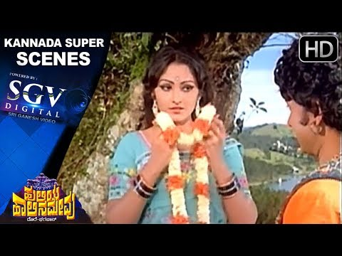 Jayapradha And Dr.Rajkumar Romantic Scenes | Huliya Halina Mevu Movie | Kannada Scenes | Jayachithra