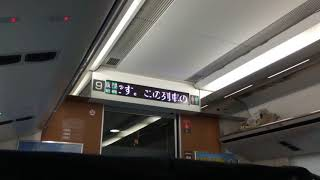 【偕楽園臨時停車入り放送】E657系K10編成 上野発車後