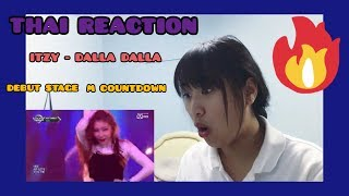 ITZY - DALLA DALLA Debut Stage M COUNTDOWN || THAI REACTION แซ่บไม่ไหวแล้วแม่