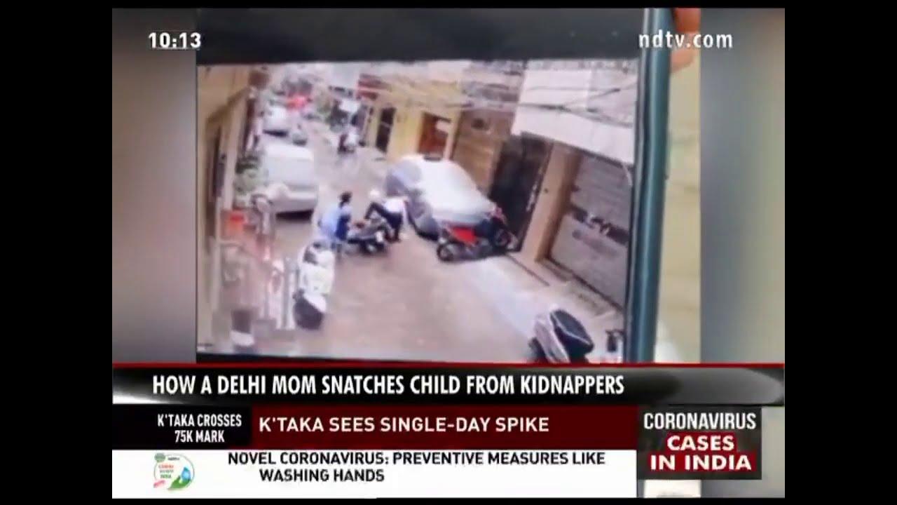 لحظة اختطاف طفلة من بيتها و كيف تصرفت الأم