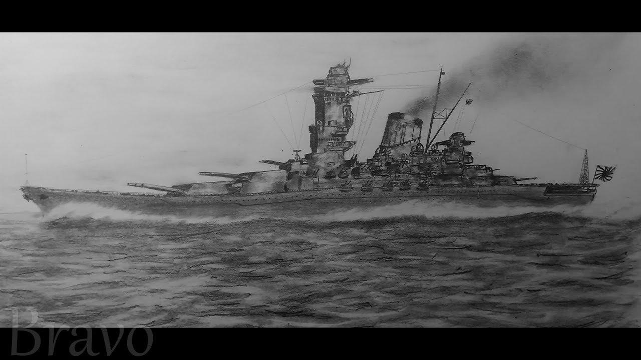 Yamato Drawing