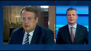 Суд в Москве заочно арестовал советника главы МВД Украины - Вести 24