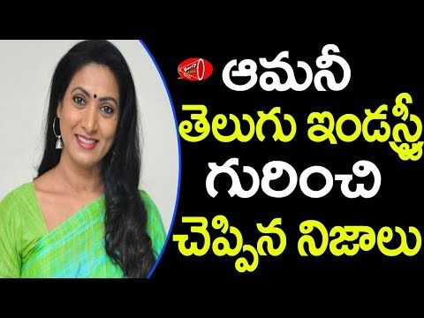 Tollywood Actress Revealed Sad Phase of Telugu Industry | To