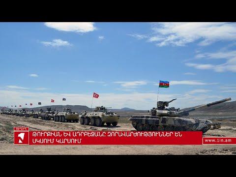 1inTV I ՈՒՂԻՂ I ПРЯМАЯ ТРАНСЛЯЦИЯ I LIVE FROM ARMENIA I 01 ՓԵՏՐՎԱՐԻ, 2021