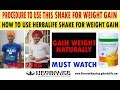 PROCEDURE TO USE HERBALIFE SHAKE FOR WEIGHT GAIN |GAIN 5KG IN 1 MONTH|