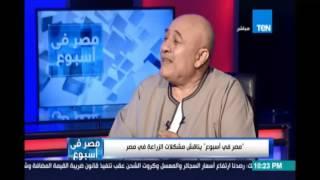 محمد برغش وكيل مؤسسي حزب مصر الخير يوضح فائدة تطبيق نظام الدورة الزراعية في مصر