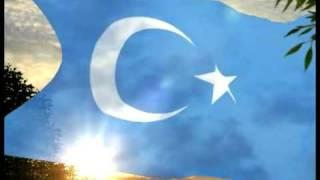 Национальный Гимн Восточного Туркестана  (1933-1934  1944-1949)