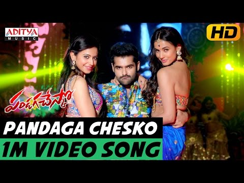 Pandaga Chesko 1m Video Song   Pandaga Chesko Movie Video Songs    Ram, Rakul Preet Singh