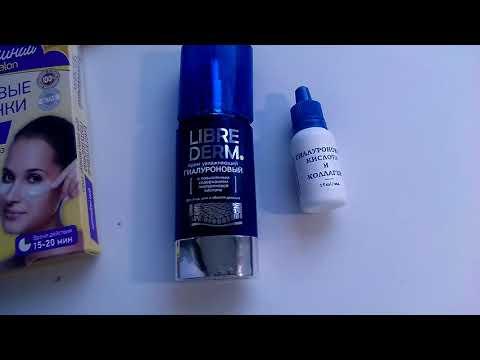 """Крем от трещин на пятках  """"GEHWOL"""", косметика и дезодоранты которыми я пользуюсь."""
