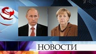 Обострение обстановки в Сирии В.Путин обсудил по телефону с канцлером Германии А.Меркель.