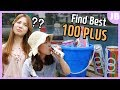 Let's find BEST 100 PLUS in Malaysia! l Korean girls reaction l Blimey in JB