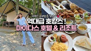 글램핑, 수상레저, 식도락 여행까지, 서울근교 추천 숙…