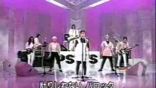 PSY・S - 薔薇とノンフィクション